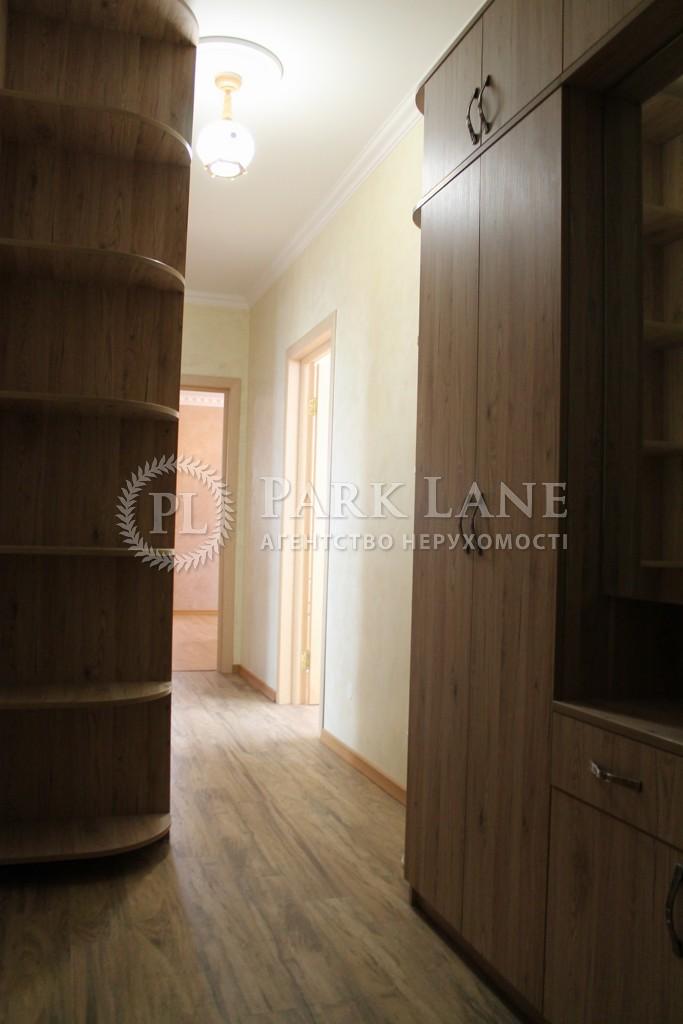 Квартира ул. Деловая (Димитрова), 2б, Киев, R-11055 - Фото 15