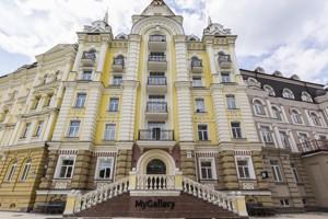 Квартира B-102346, Кожемяцкая, 18, Киев - Фото 1