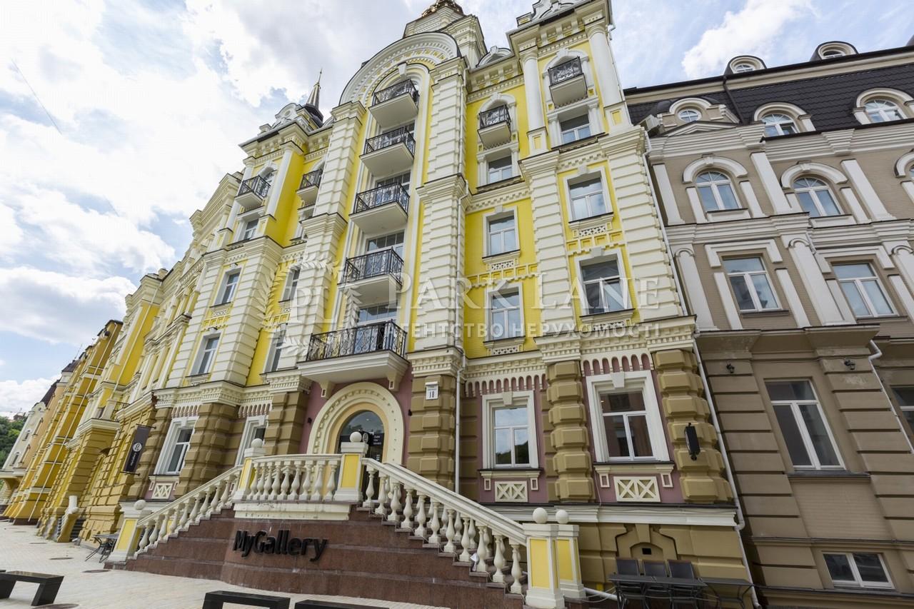 Квартира B-102346, Кожемяцкая, 18, Киев - Фото 2