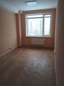 Офис, R-15924, Братиславская, Киев - Фото 1