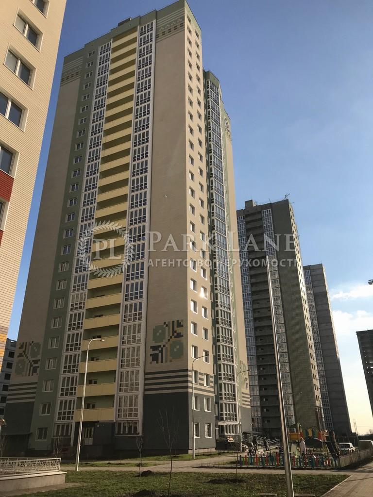 Квартира ул. Софии Русовой, 3в, Киев, D-34942 - Фото 1