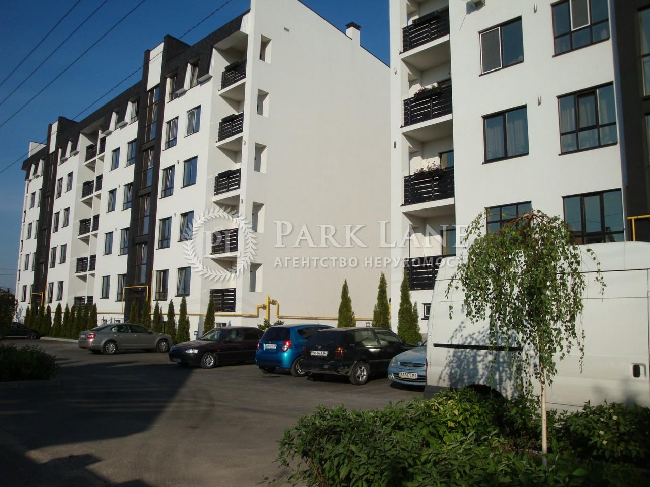 Квартира вул. Шевченка, 55б, Софіївська Борщагівка, Z-239045 - Фото 1