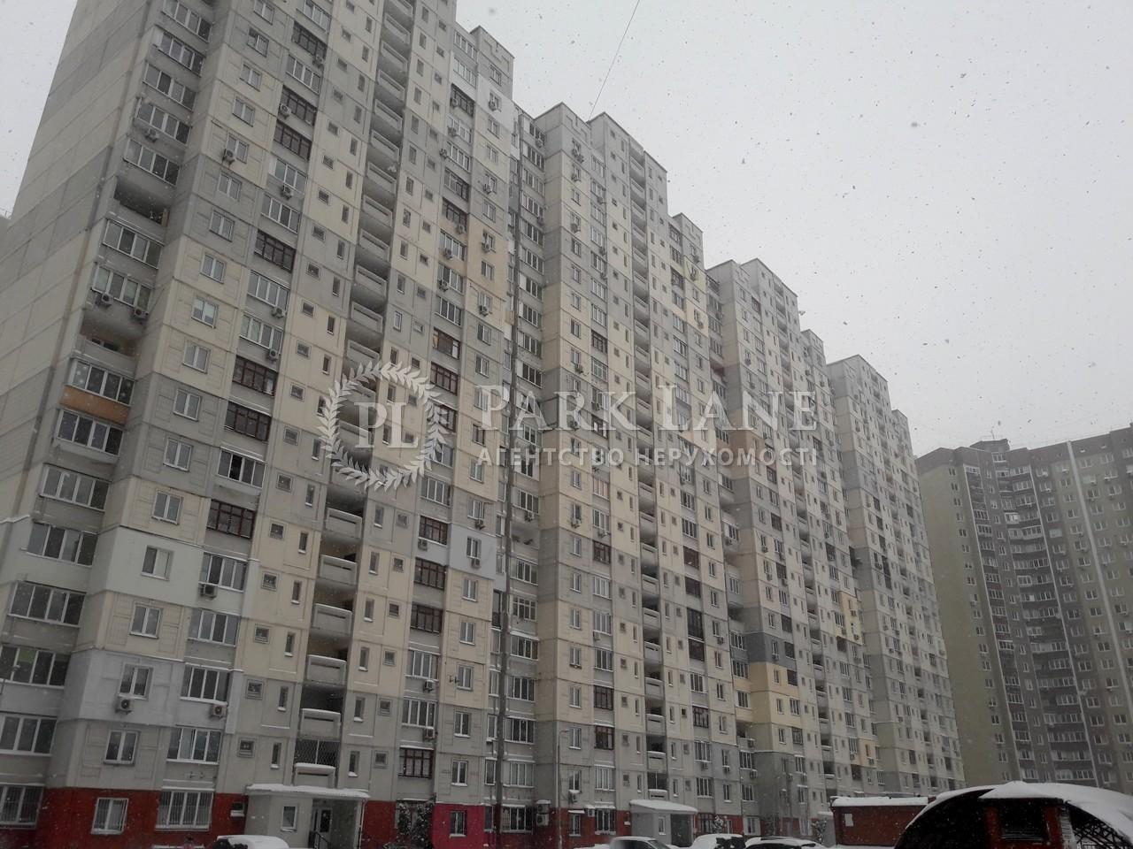 Квартира Григоренко Петра просп., 18а, Киев, Z-802280 - Фото 2