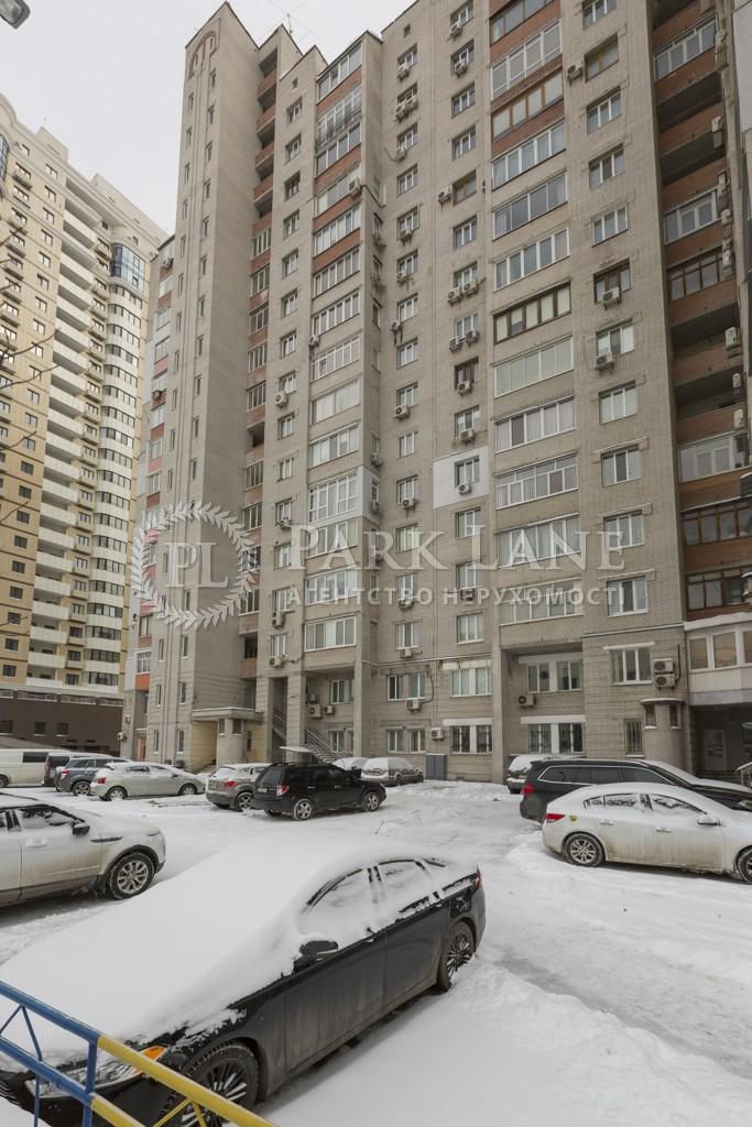 Квартира ул. Драгомирова Михаила, 4, Киев, J-24376 - Фото 7