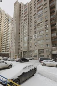 Квартира Z-502193, Драгомирова Михаила, 4, Киев - Фото 3