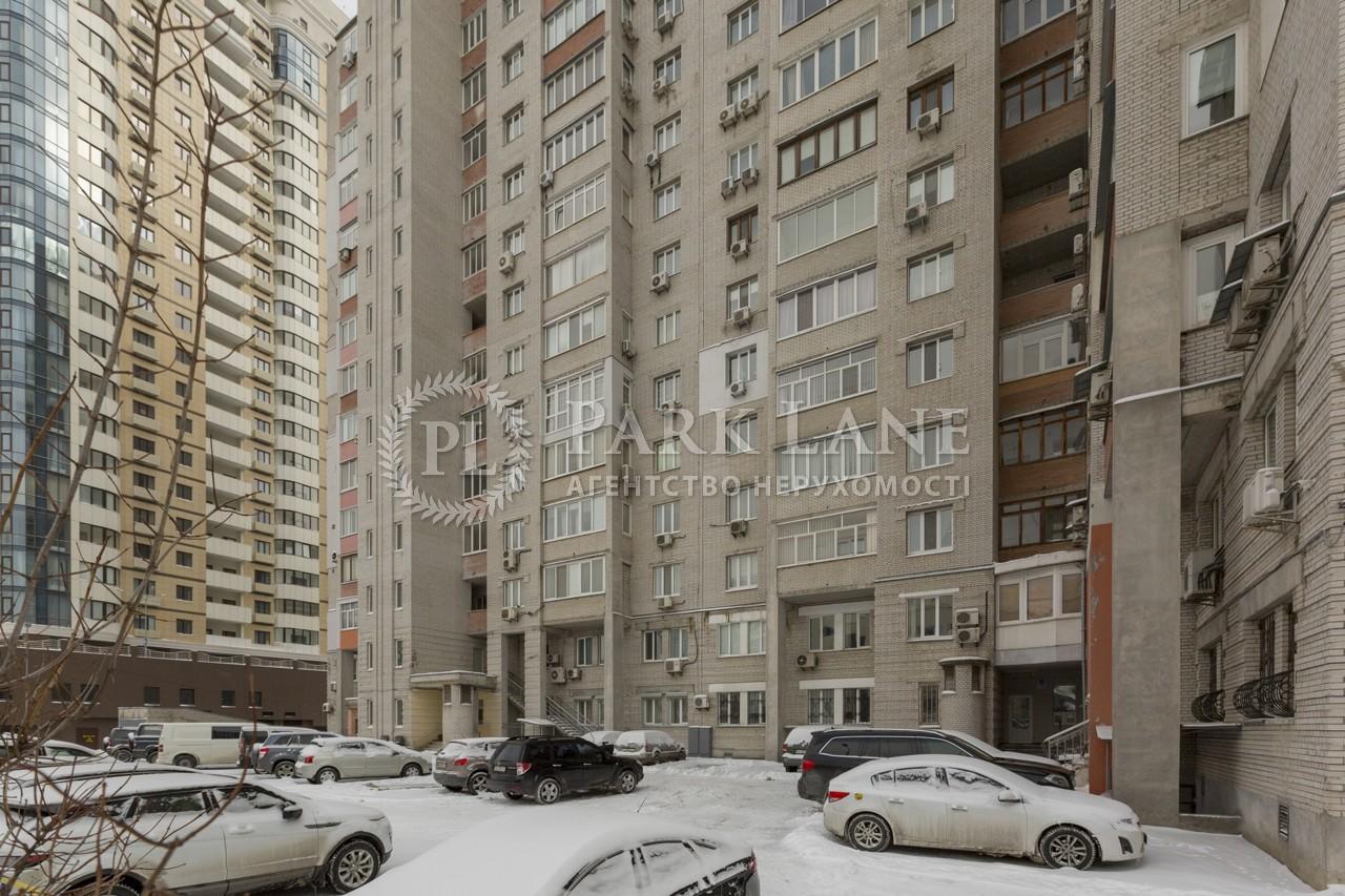 Квартира ул. Драгомирова Михаила, 4, Киев, J-24376 - Фото 8