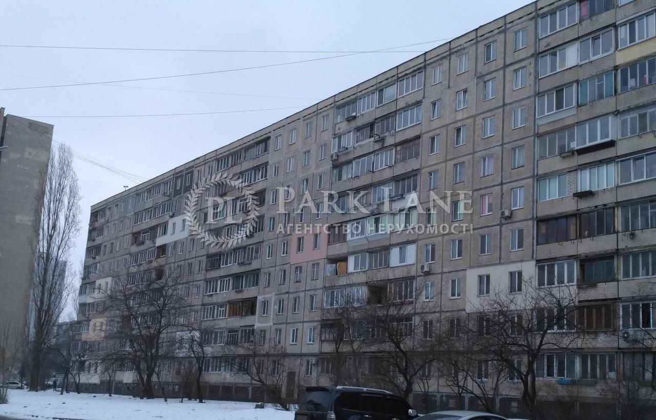 Квартира Z-1873348, Тичини Павла просп., 14а, Київ - Фото 1