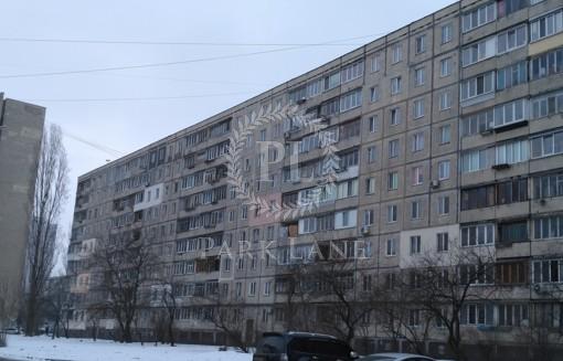 Квартира, Z-1873348, 14а