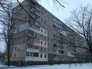 Квартира Z-1873348, Тичини Павла просп., 14а, Київ - Фото 2