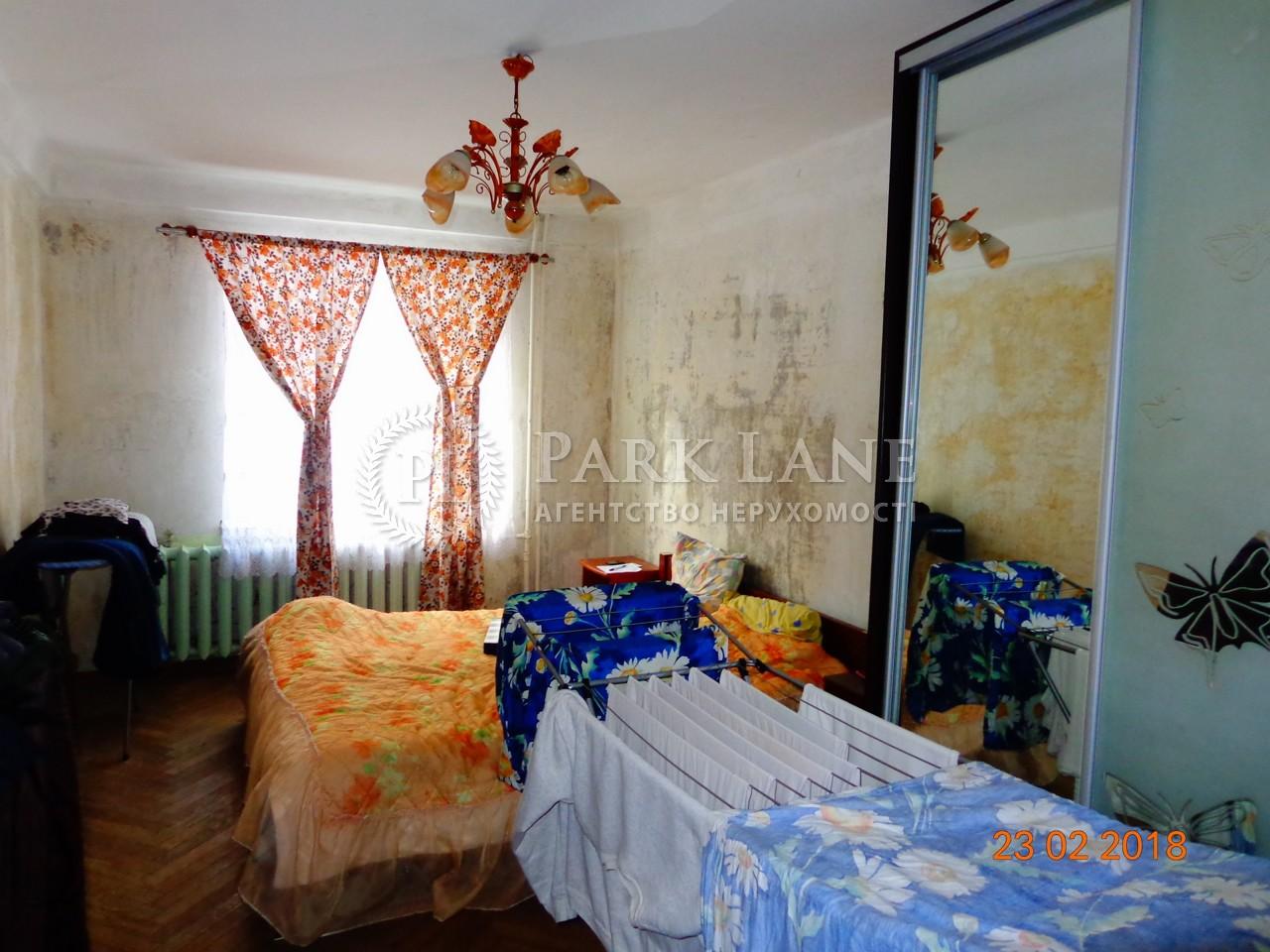 Квартира Русановский бульв., 5, Киев, N-19359 - Фото 4
