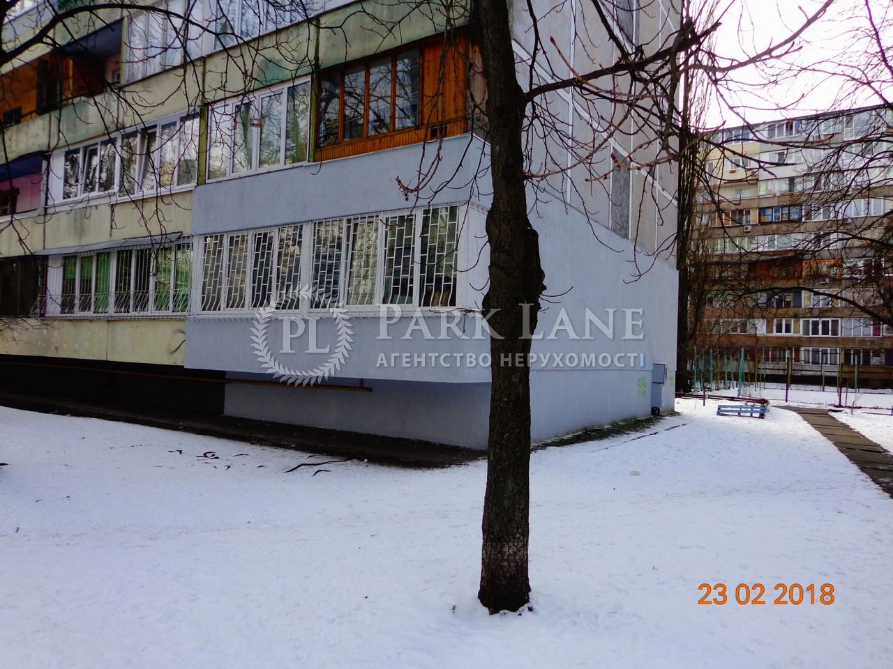 Квартира Русановский бульв., 5, Киев, N-19359 - Фото 6