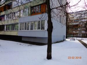 Квартира N-19359, Русановский бульв., 5, Киев - Фото 7