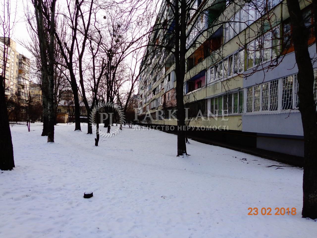 Квартира Русановский бульв., 5, Киев, N-19359 - Фото 7
