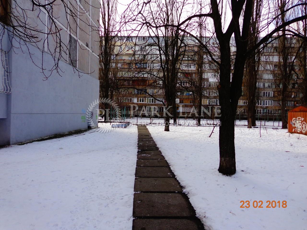 Квартира Русановский бульв., 5, Киев, N-19359 - Фото 8