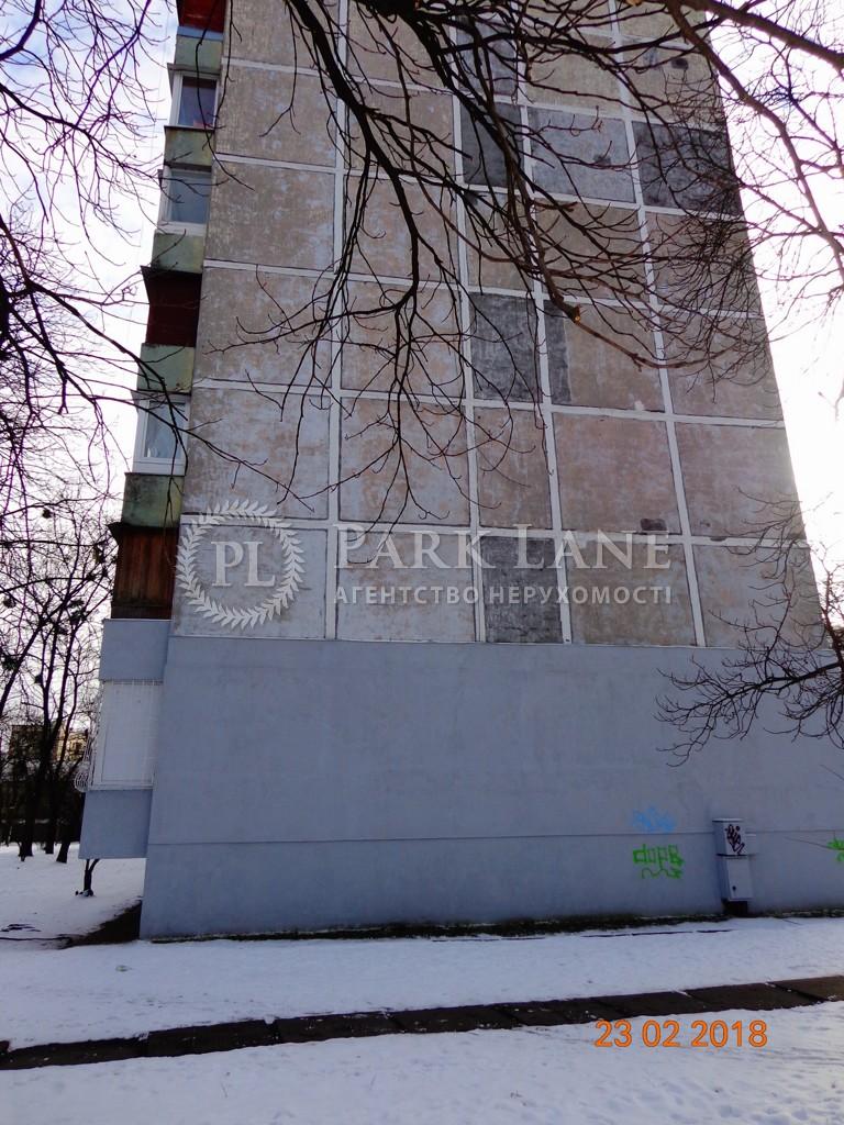 Квартира Русановский бульв., 5, Киев, N-19359 - Фото 9