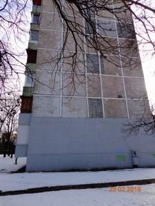 Квартира N-19359, Русановский бульв., 5, Киев - Фото 10