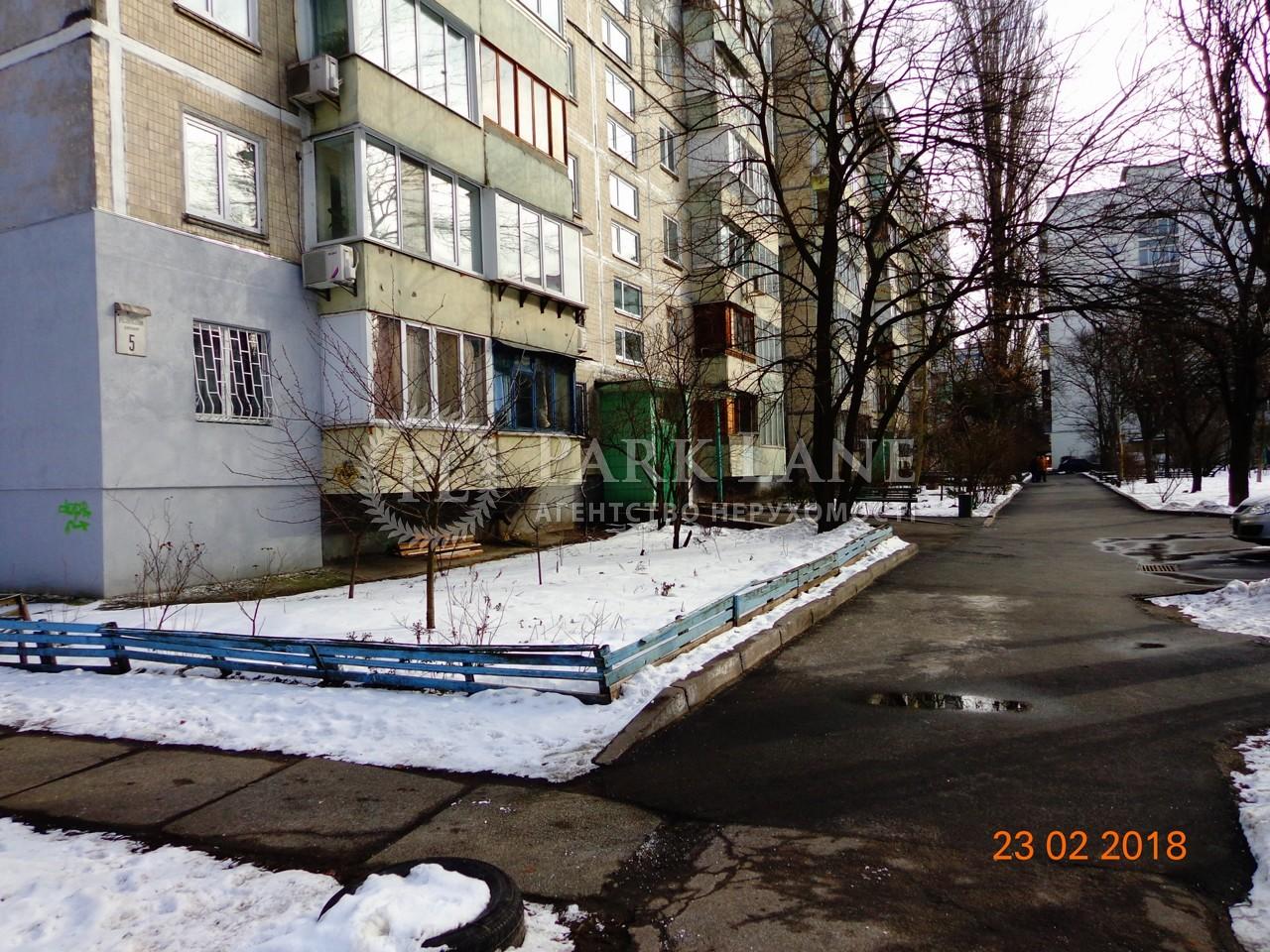 Квартира Русановский бульв., 5, Киев, N-19359 - Фото 10