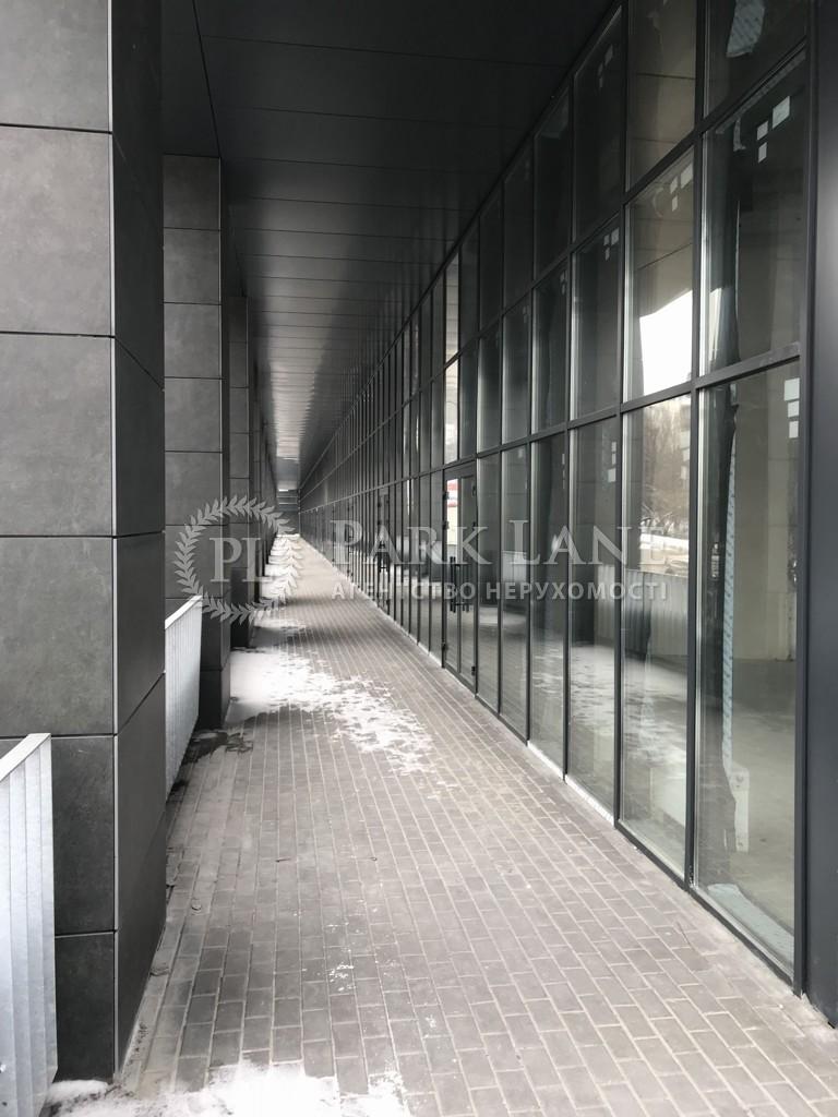 Торговые площади, ул. Липкивского Василия (Урицкого), Киев, R-16055 - Фото 8