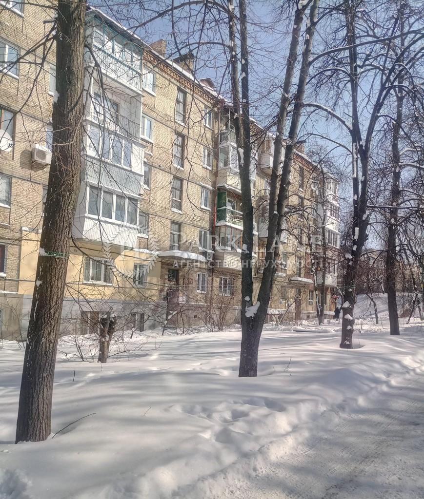 Квартира ул. Фучика Юлиуса, 17, Киев, Z-720275 - Фото 1