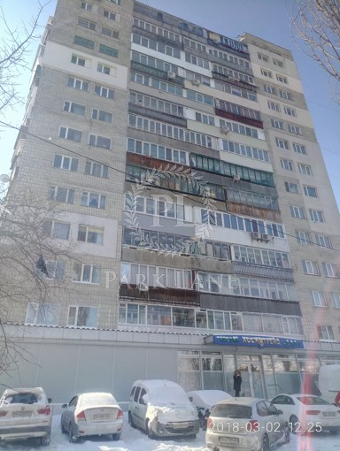 Квартира Фучика Юлиуса, 13, Киев, Z-797495 - Фото