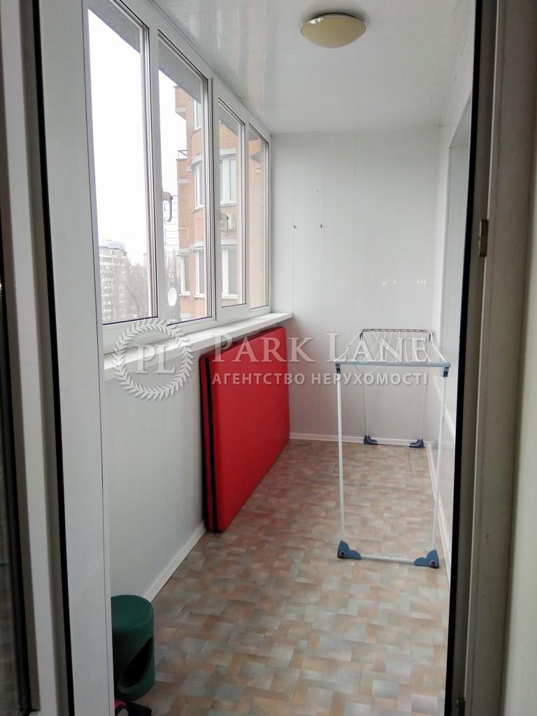 Квартира Шамо Игоря бул. (Давыдова А. бул.), 12, Киев, X-34177 - Фото 18