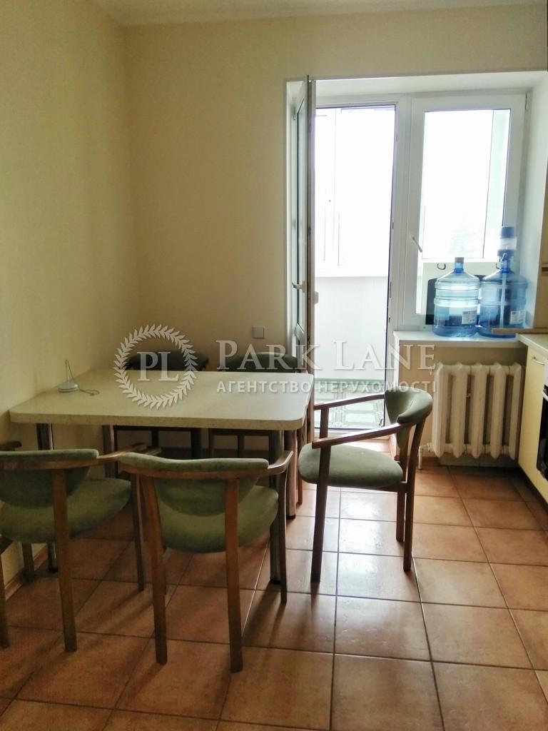 Квартира Шамо Игоря бул. (Давыдова А. бул.), 12, Киев, X-34177 - Фото 17