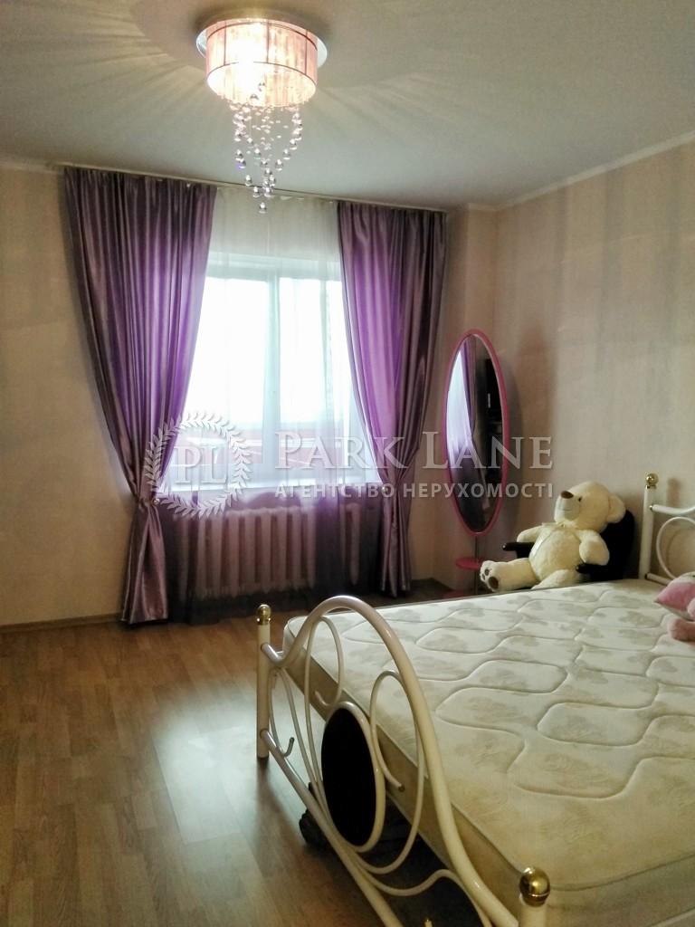 Квартира Шамо Игоря бул. (Давыдова А. бул.), 12, Киев, X-34177 - Фото 13