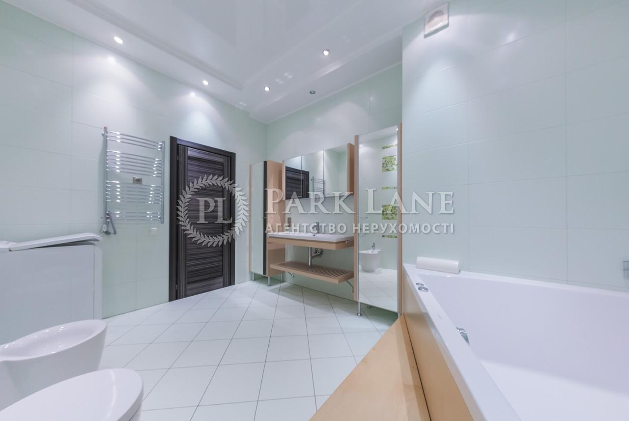 Квартира Леси Украинки бульв., 7б, Киев, K-26018 - Фото 12