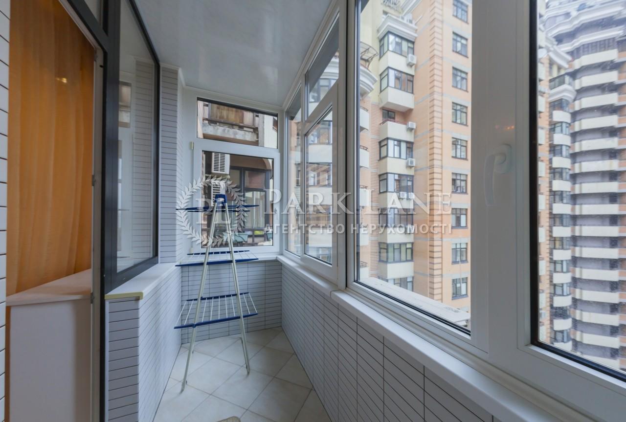 Квартира Леси Украинки бульв., 7б, Киев, K-26018 - Фото 13