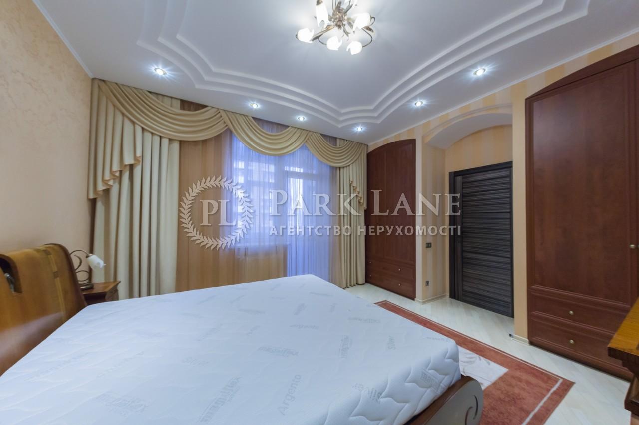 Квартира Леси Украинки бульв., 7б, Киев, K-26018 - Фото 7