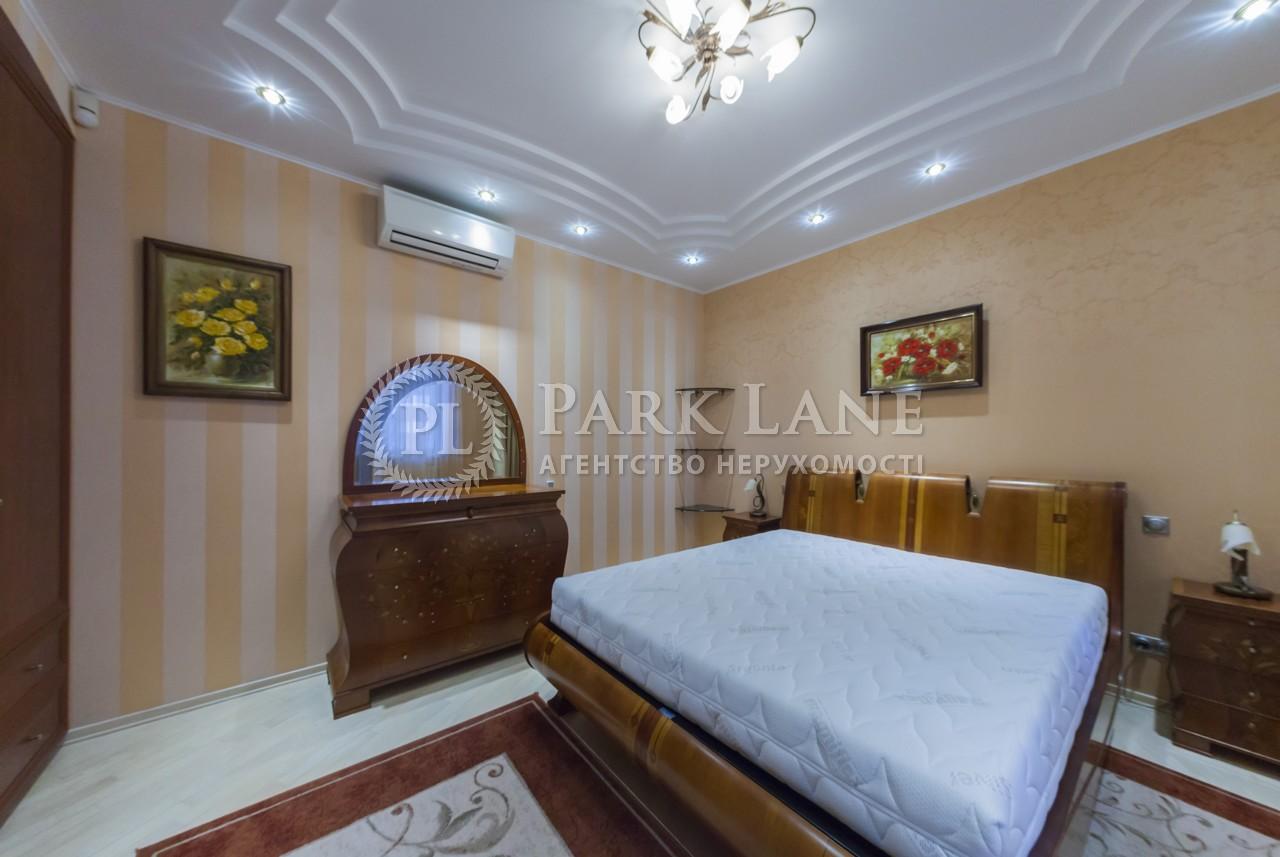 Квартира Леси Украинки бульв., 7б, Киев, K-26018 - Фото 6
