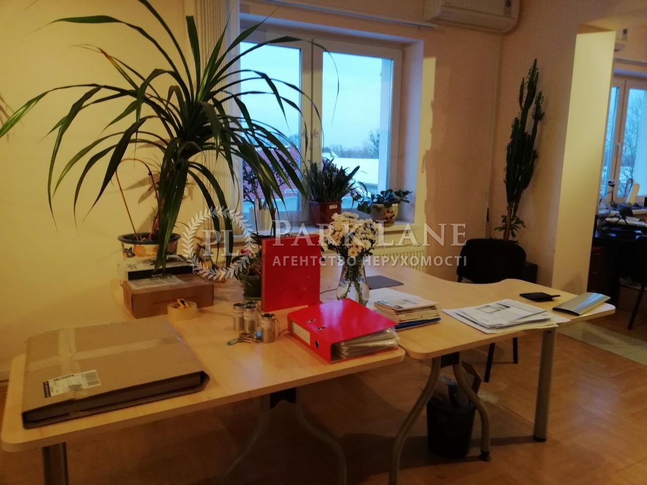 Нежилое помещение, ул. Горького, Софиевская Борщаговка, I-28354 - Фото 3