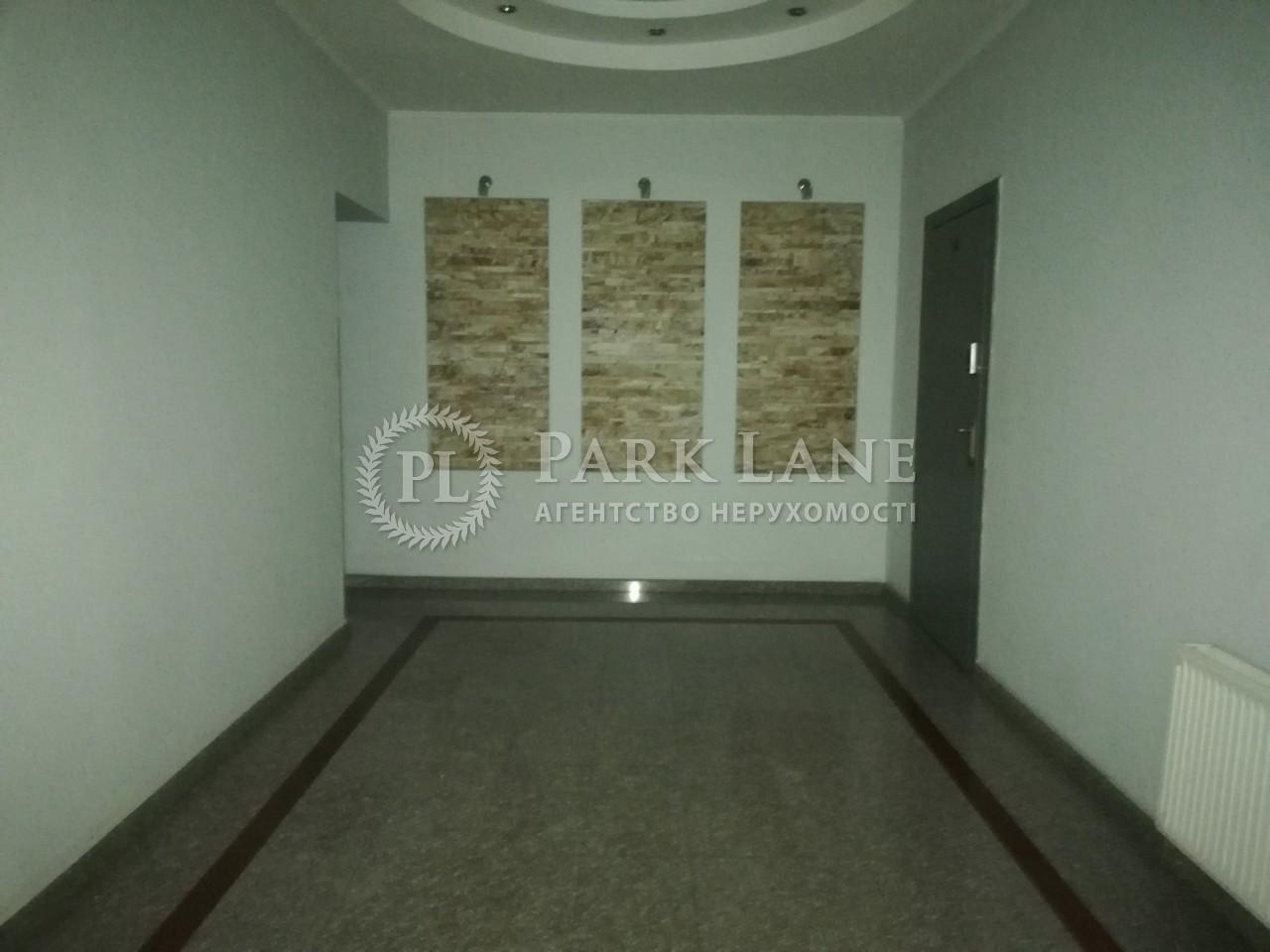 Нежилое помещение, I-28356, Горького, Софиевская Борщаговка - Фото 3