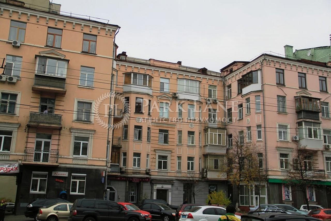 Квартира ул. Большая Васильковская, 108, Киев, B-64547 - Фото 6