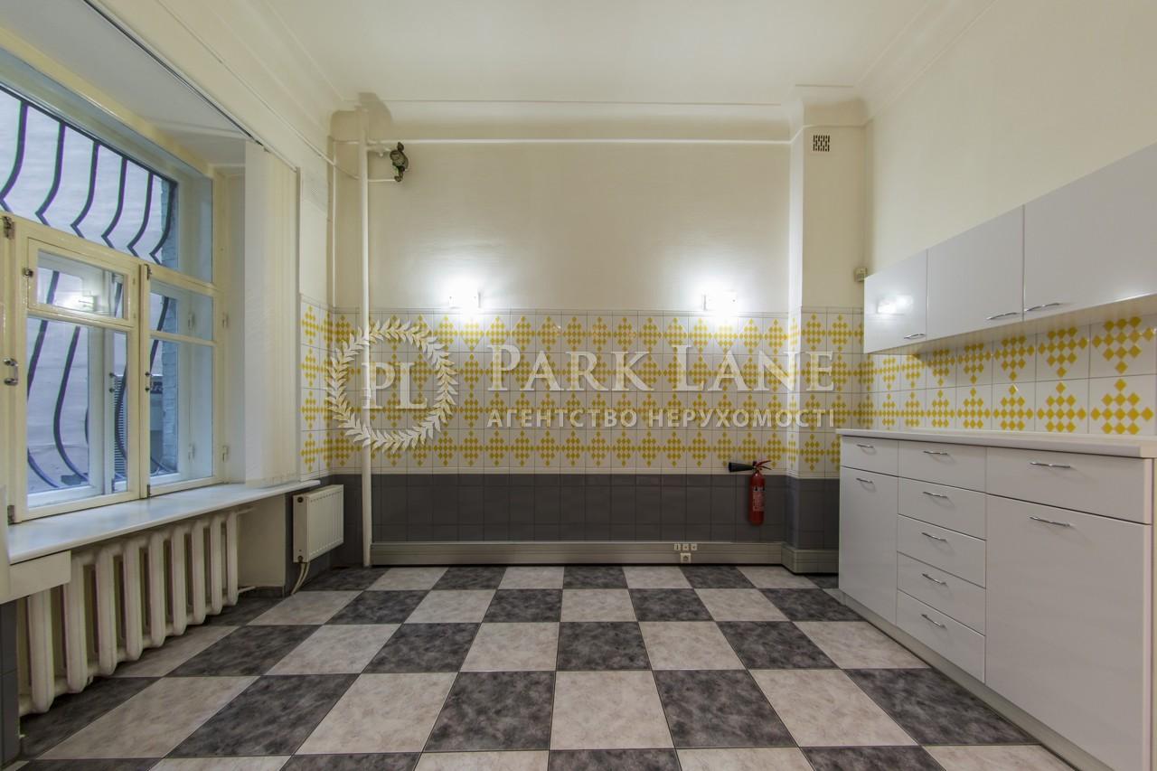 Нежилое помещение, B-96309, Терещенковская, Киев - Фото 23