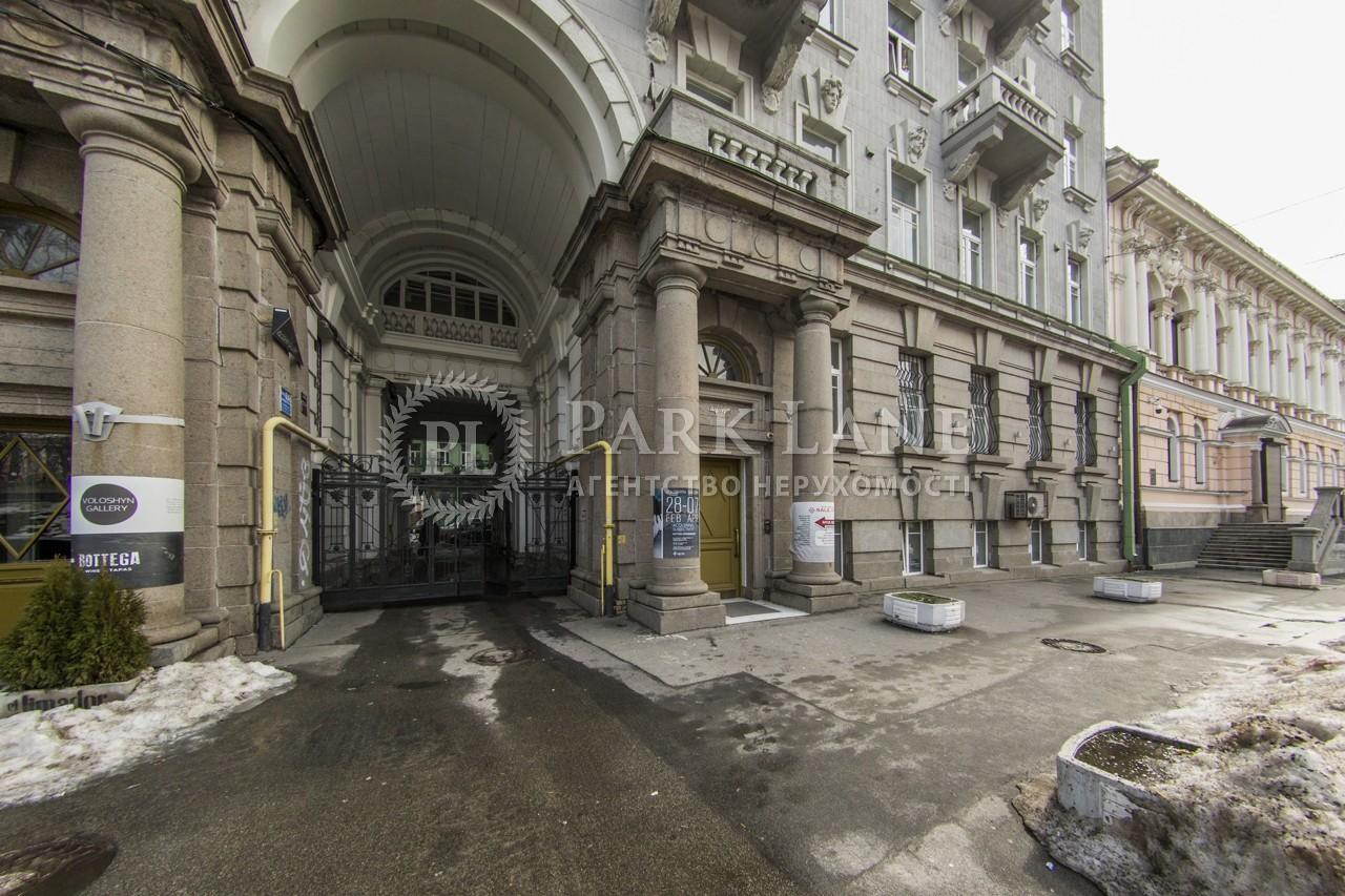 Нежилое помещение, ул. Терещенковская, Киев, Y-1267 - Фото 3