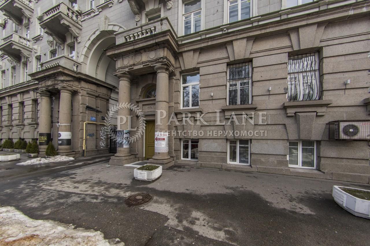 Нежилое помещение, B-96309, Терещенковская, Киев - Фото 35