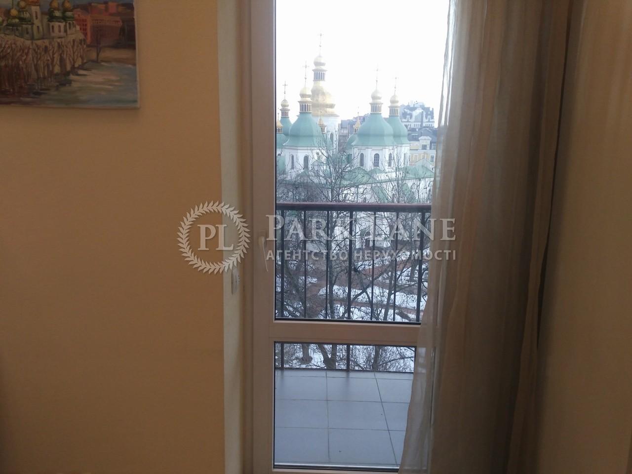 Квартира Георгиевский пер., 2, Киев, H-1604 - Фото 13