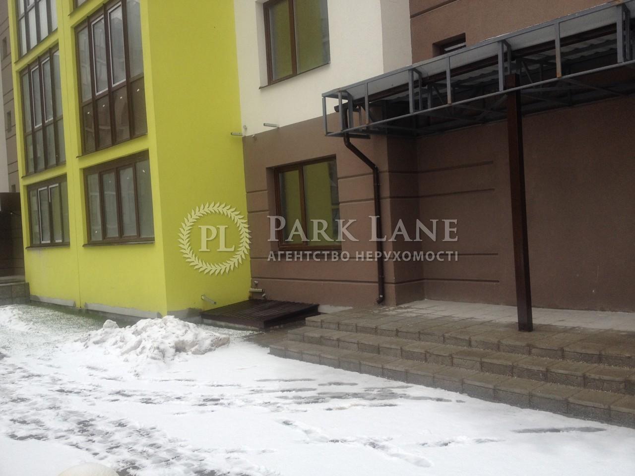 Квартира ул. Стеценко, 75в, Киев, Z-299056 - Фото 1