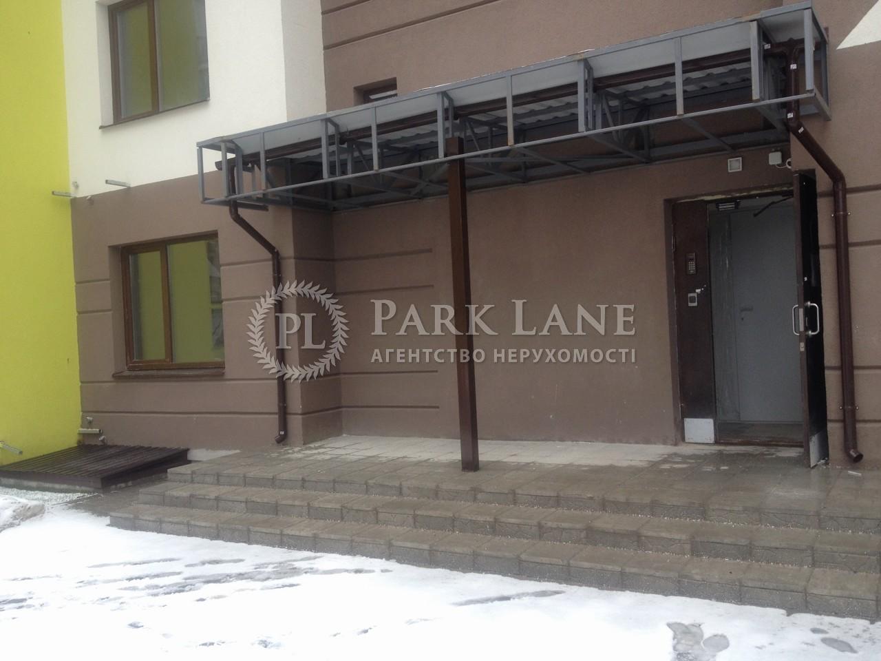Квартира ул. Стеценко, 75в, Киев, Z-299056 - Фото 10
