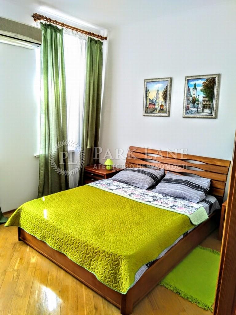 Квартира ул. Малая Житомирская, 17, Киев, Z-139816 - Фото 4