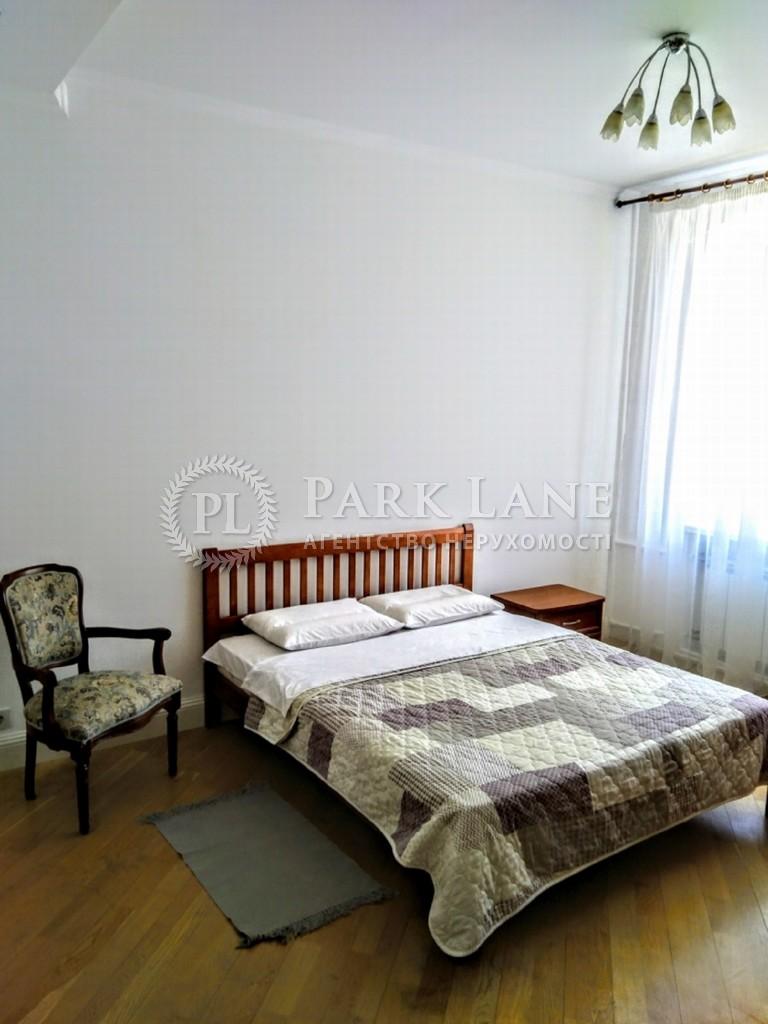 Квартира ул. Малая Житомирская, 17, Киев, Z-139816 - Фото 5