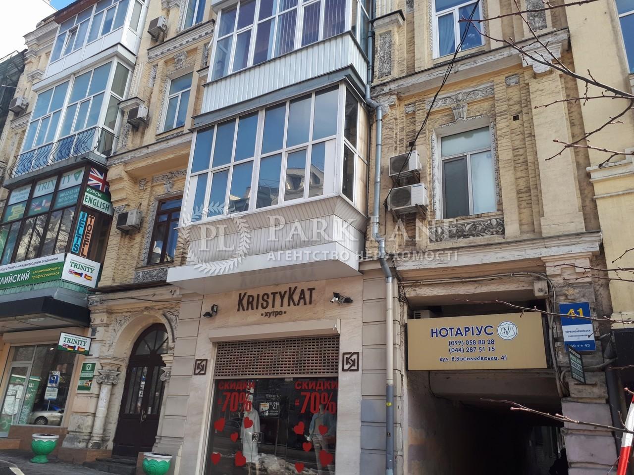 Квартира ул. Большая Васильковская, 41, Киев, Z-599094 - Фото 1