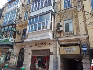 Квартира Z-599094, Большая Васильковская, 41, Киев - Фото 1