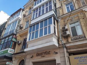Квартира Z-599094, Большая Васильковская, 41, Киев - Фото 2