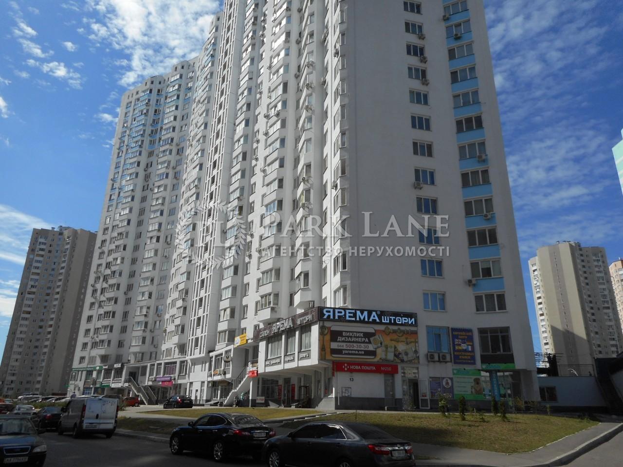 Офіс, вул. Чавдар Єлизавети, Київ, Z-229841 - Фото 4