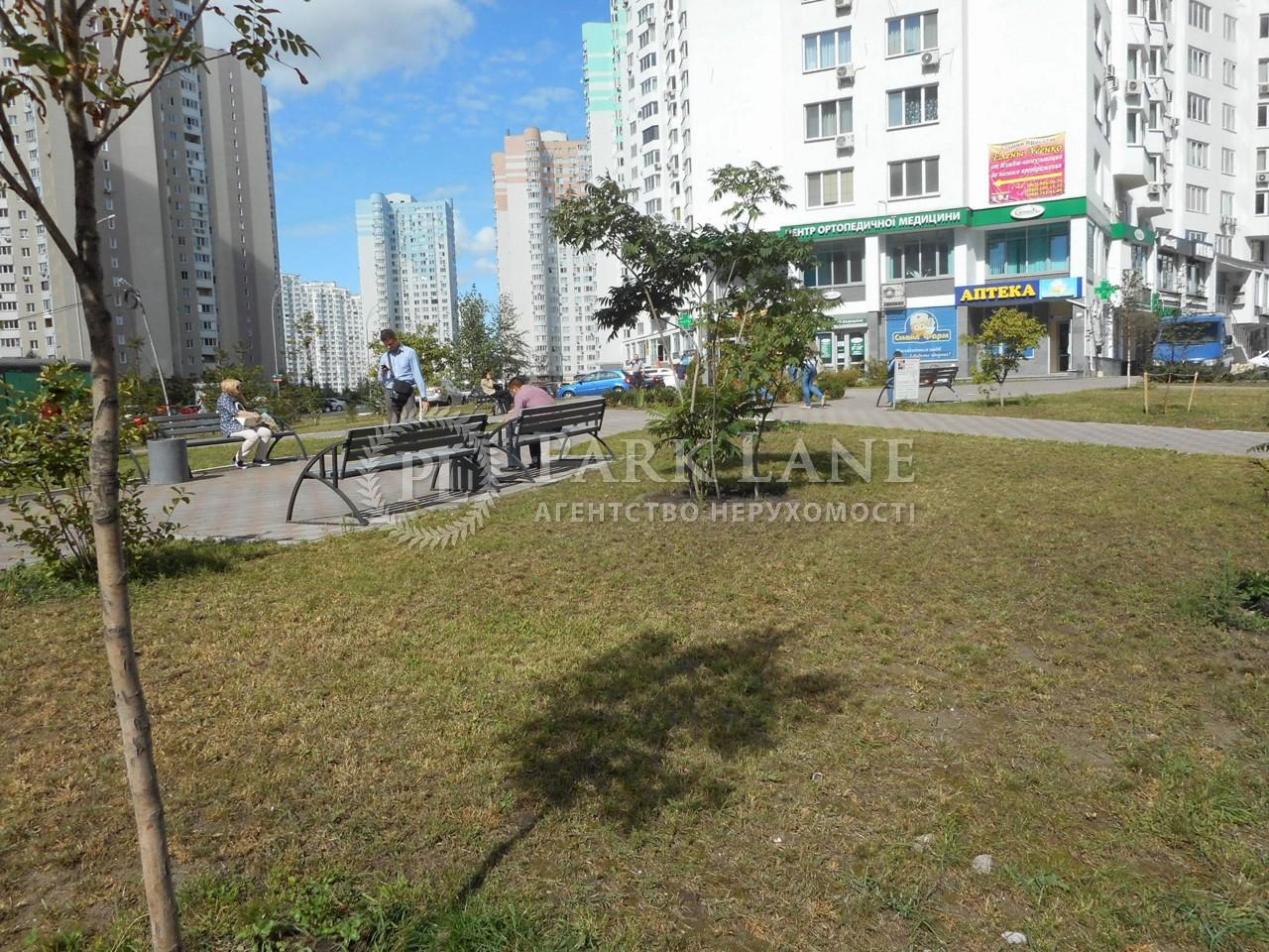Офіс, вул. Чавдар Єлизавети, Київ, Z-229841 - Фото 6