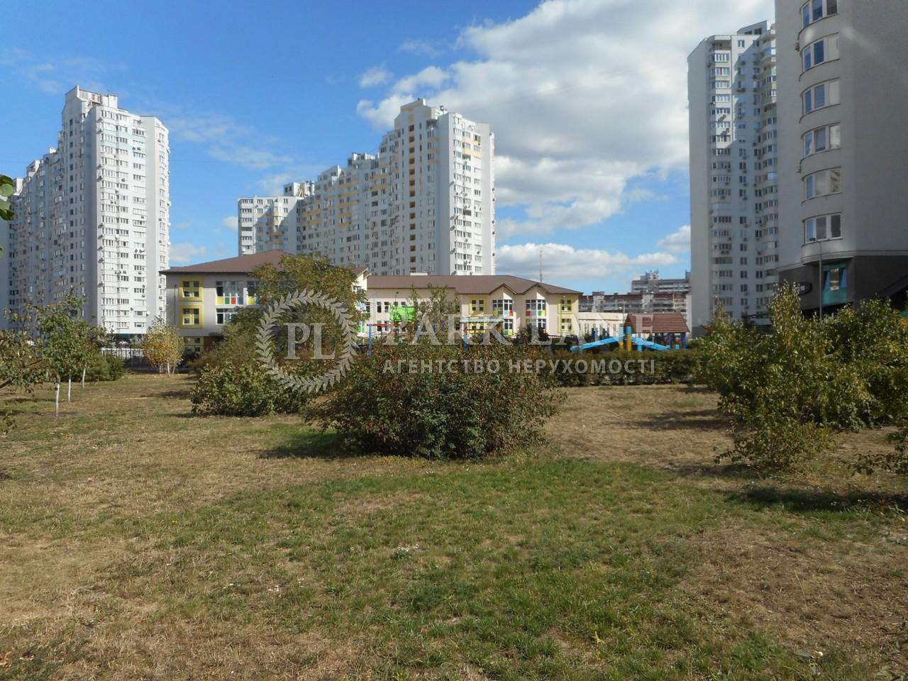 Офіс, вул. Чавдар Єлизавети, Київ, Z-229841 - Фото 7