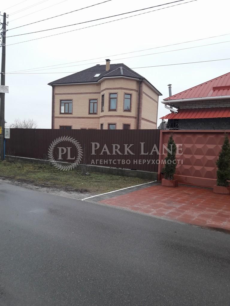Будинок вул. Теплична, Погреби (Броварський), Z-801999 - Фото 4
