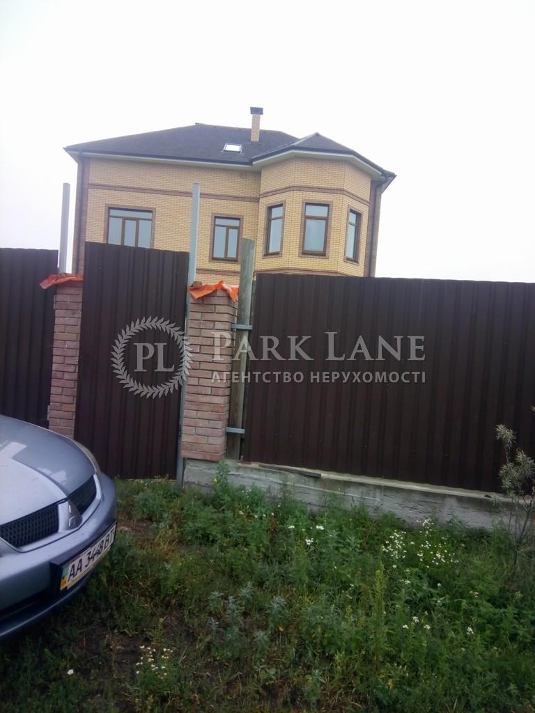 Будинок вул. Теплична, Погреби (Броварський), Z-801999 - Фото 2